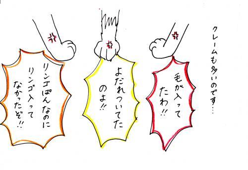 sukyansur1_0006.jpg