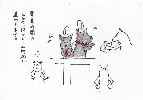 sukyansur1_0007.jpg