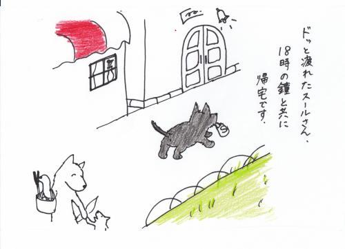 sukyansur1_0008.jpg