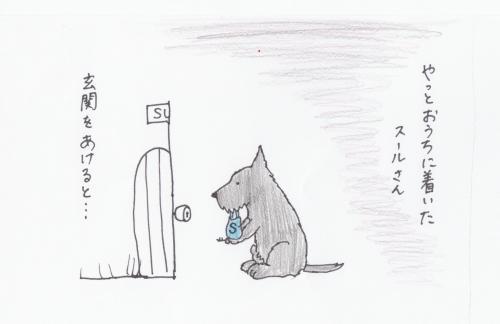 sukyansur1_0009.jpg