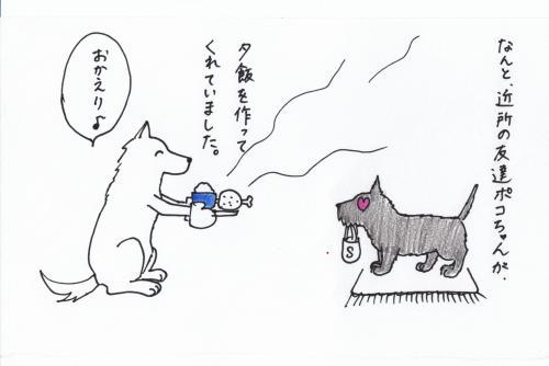 sukyansur1_0011.jpg