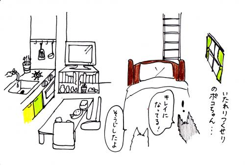 sukyansur1_0012.jpg