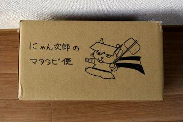 201110_konekone1.jpg