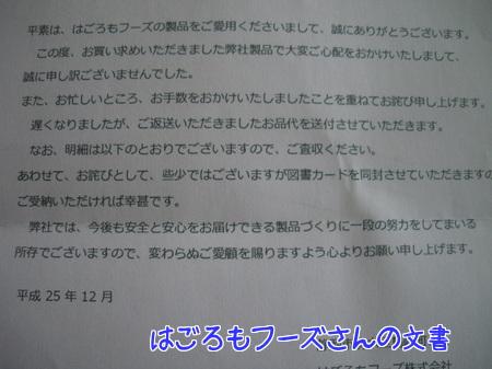 2013,12,18-04