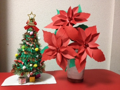 ホリホックの村:簡単 ... : クリスマスツリー 紙 : すべての講義