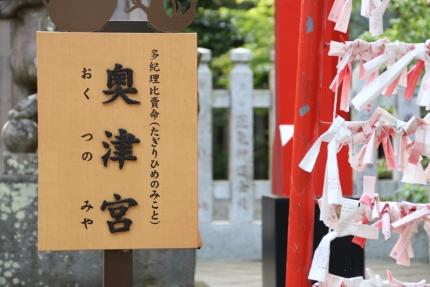 江ノ島神社2 019