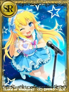 アイドルアリス