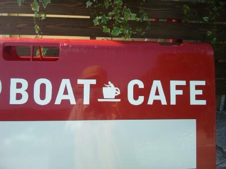 ボートカフェ・看板2