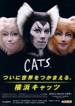 catsy04-thumbnail2.jpg