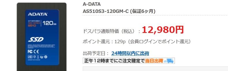 as510.jpg