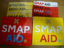 SMAP AID