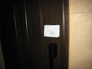 玄関に手紙1