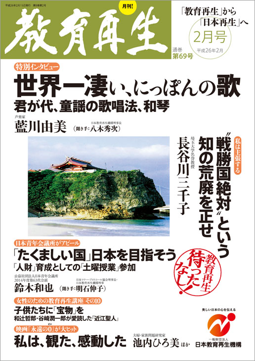 kyoiku2602-1.jpg