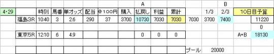 1204293Rexl_convert_20120429110910.jpg