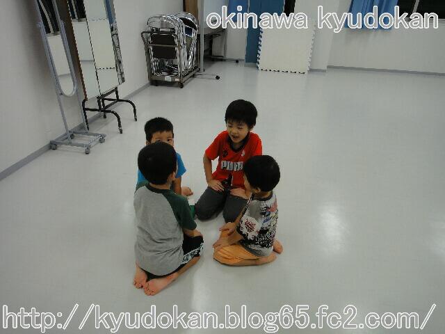 okinawa shorinryu kyudokan 20110929 007