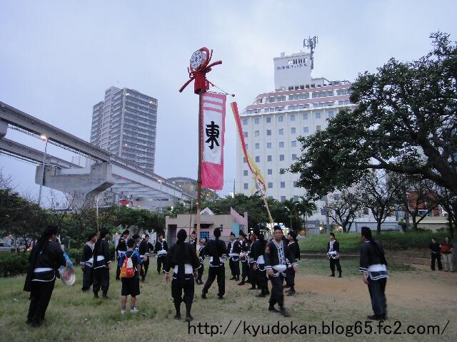 okinawa shorinryu kyudokan 20111002 001