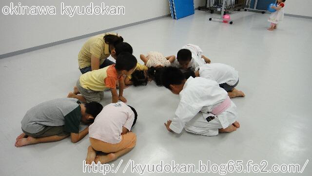 okinawa shorinryu kyudokan 20111007_2 005