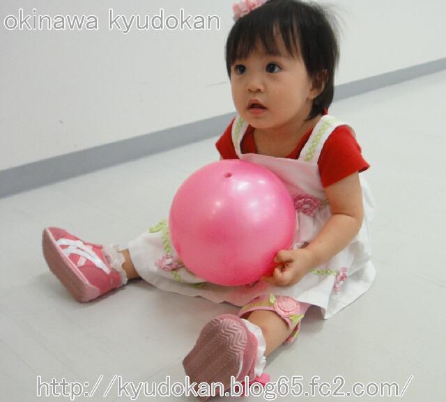okinawa shorinryu kyudokan 20111007_2 006