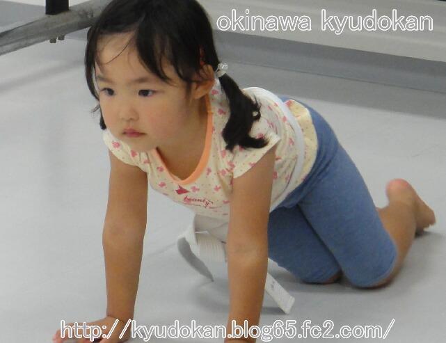 okinawa shorinryu kyudokan 20111007_2 002