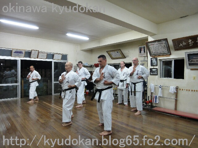 okinawa shorinryu kyudokan 20111008 012