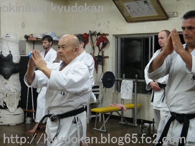 okinawa shorinryu kyudokan 20111008 015