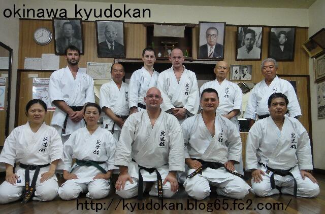 okinawa shorinryu kyudokan 20111008 020
