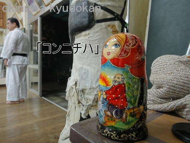 okinawa shorinryu kyudokan 20111008 021