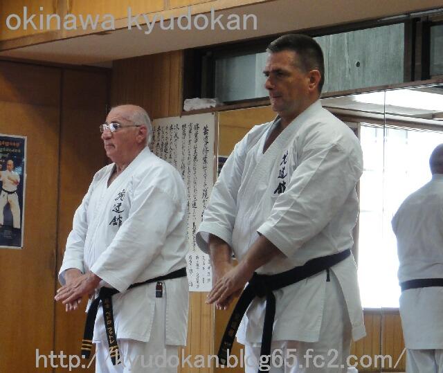okinawa shorinryu kyudokan 20111008 031