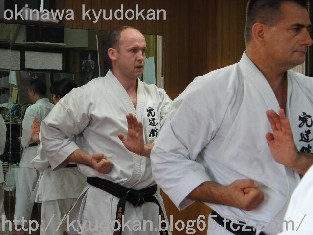 okinawa shorinryu kyudokan 20111008 027