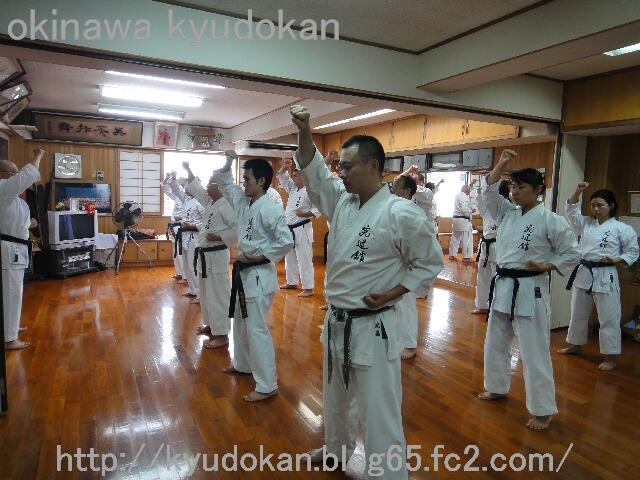 okinawa shorinryu kyudokan 20111008 024