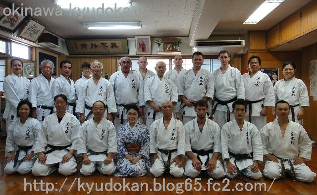 okinawa shorinryu kyudokan 20111008 046