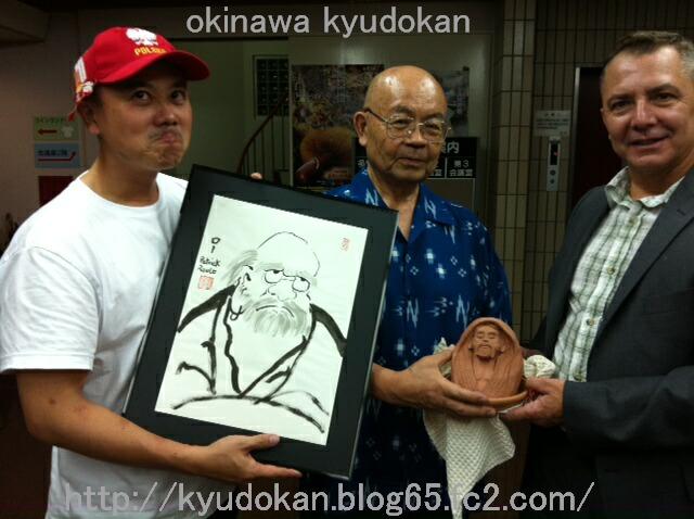 okinawa kyudokan 20111008_4