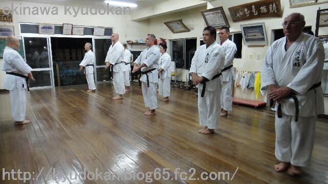 okinawa shorinryu kyudokan 201110010 018