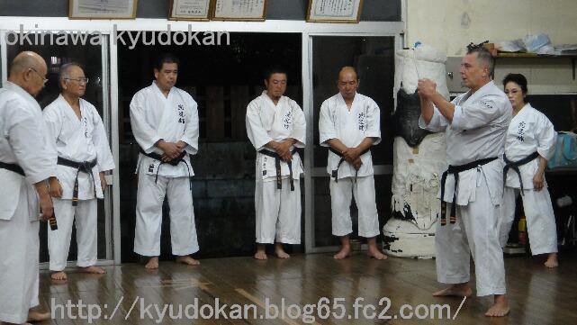 okinawa shorinryu kyudokan 201110010 057