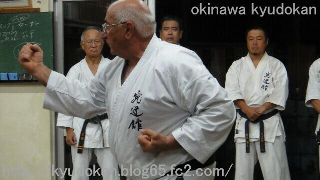 okinawa shorinryu kyudokan 201110010 064