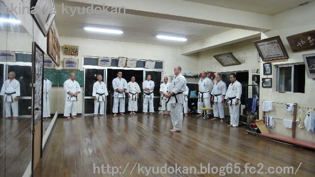 okinawa shorinryu kyudokan 201110010 042