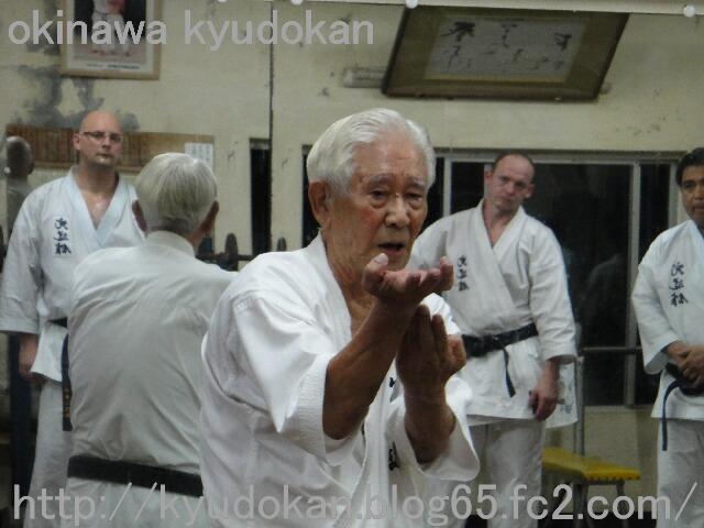 okinawa shorinryu kyudokan 201110012 059