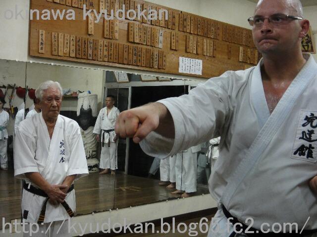 okinawa shorinryu kyudokan 201110012 053