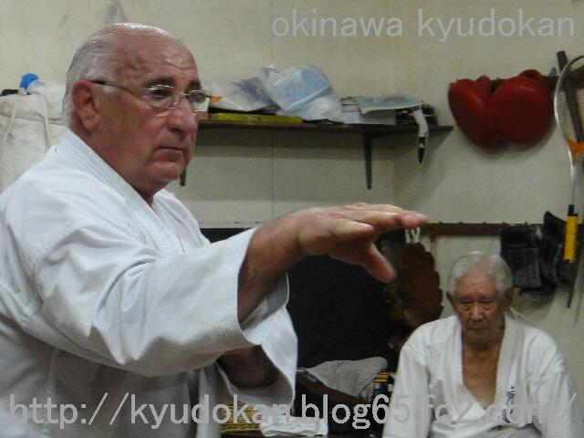 okinawa shorinryu kyudokan 201110012 035