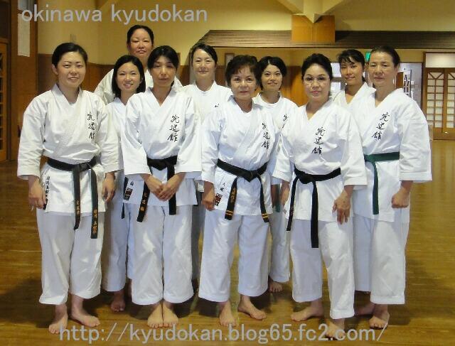 okinawa shorinryu kyudokan 201110015 008