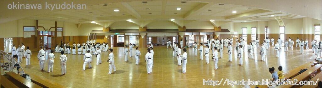okinawa shorinryu kyudokan 201110015 003