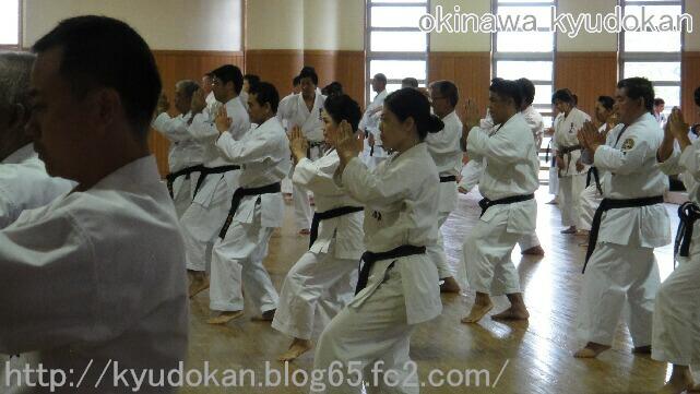 okinawa shorinryu kyudokan 201110015 025