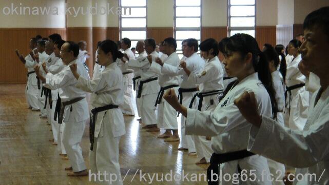 okinawa shorinryu kyudokan 201110015 019