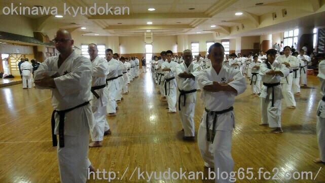 okinawa shorinryu kyudokan 201110015 023
