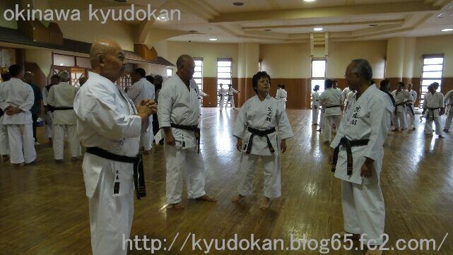 okinawa shorinryu kyudokan 201110015 012