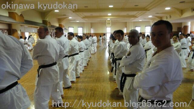 okinawa shorinryu kyudokan 201110015 015