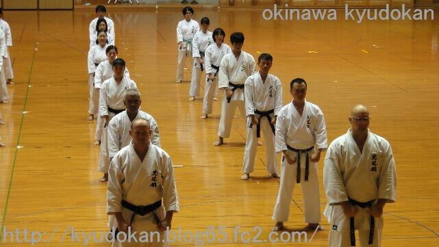 okinawa shorinryu kyudokan 201110015 030