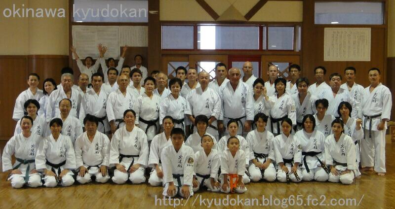 okinawa shorinryu kyudokan 201110015 039