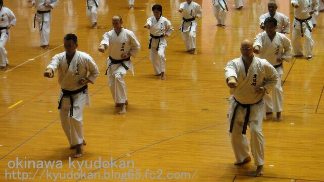 okinawa shorinryu kyudokan 201110015 037