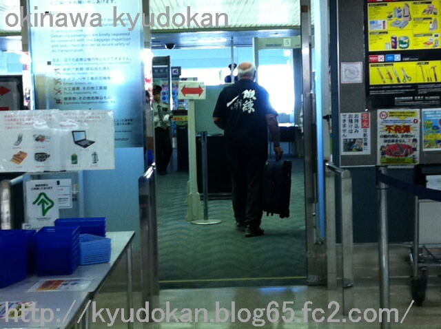 okinawa kyudokan 20101030_3